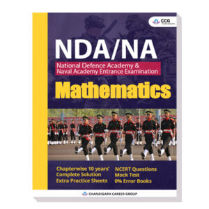Book 1 NDA
